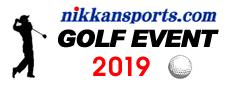 日刊ゴルフイベント2019